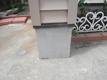 ポーチ柱の基礎