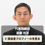 shindo_mitsuhiro2_rollout