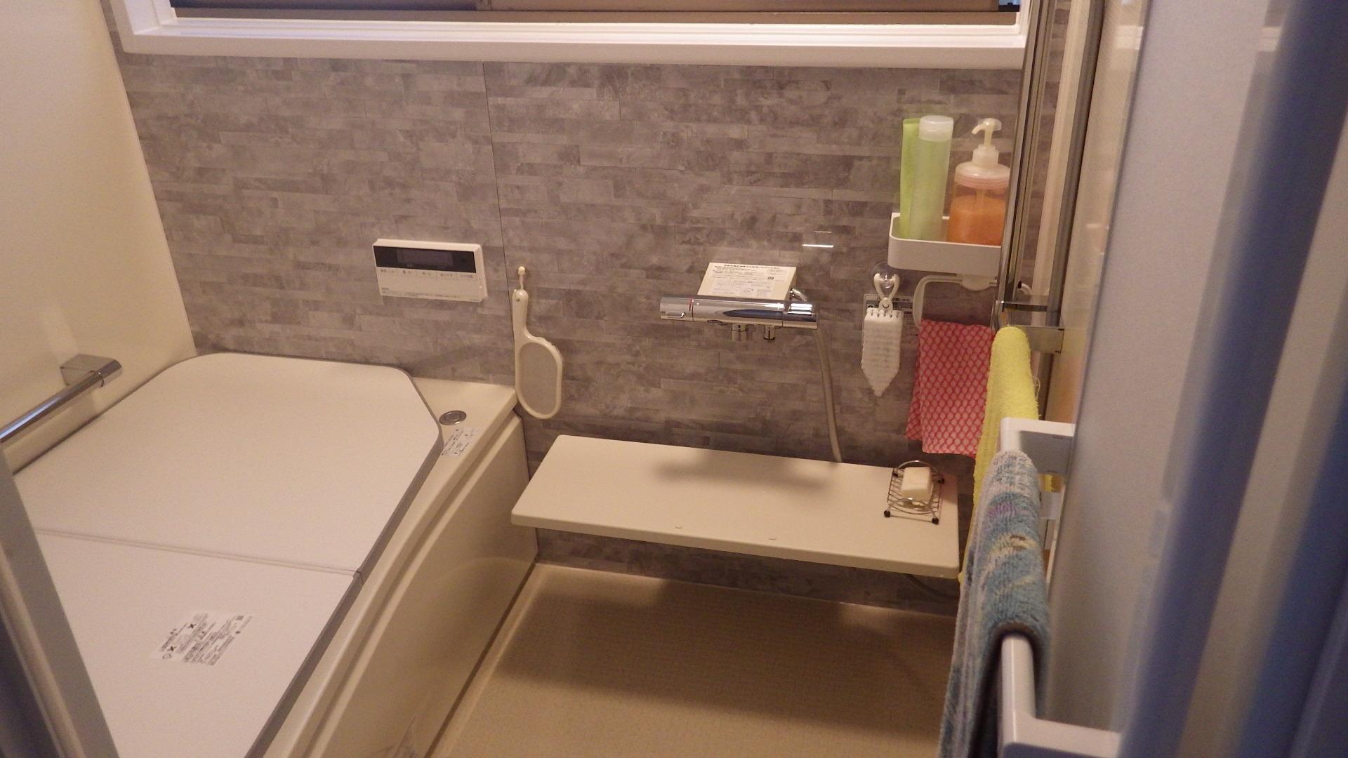 システムバスルーム改修工事